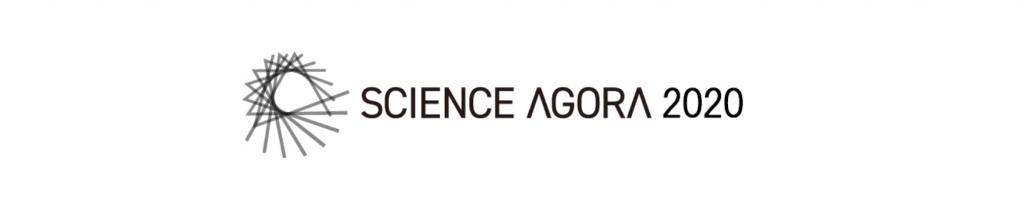 Science Agora – November 15th – 22nd